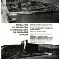 Barragem do Roxo, Aljustrel