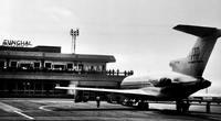 Aeroporto Internacional da Madeira Cristiano Ronaldo, Funchal, finished construcion image 1