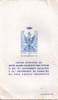 Amadeu Gaudêncio Invitation